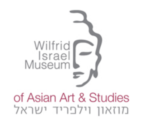Wilfred Museum