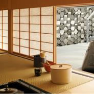 Obayashi film featured on UK design site