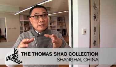 The Thomas Shao Collection, Shanghai, China